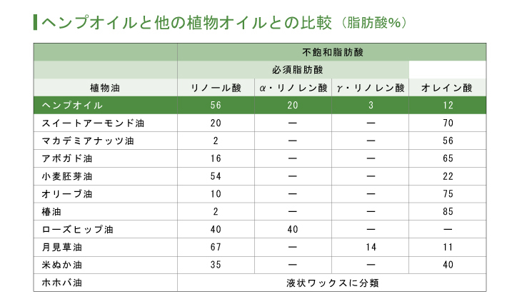 jikkan_ld_20120706