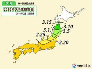 chart_large_1_20160217