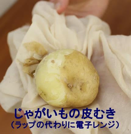 wasarashi_06