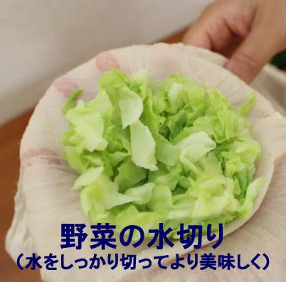 wasarashi_09