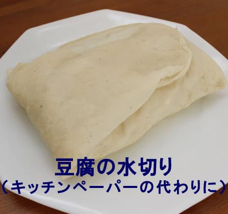 wasarashi_10