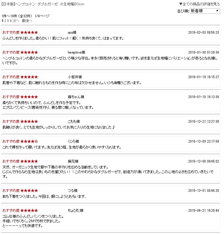 b95b446603352dab325b19061f53cad4