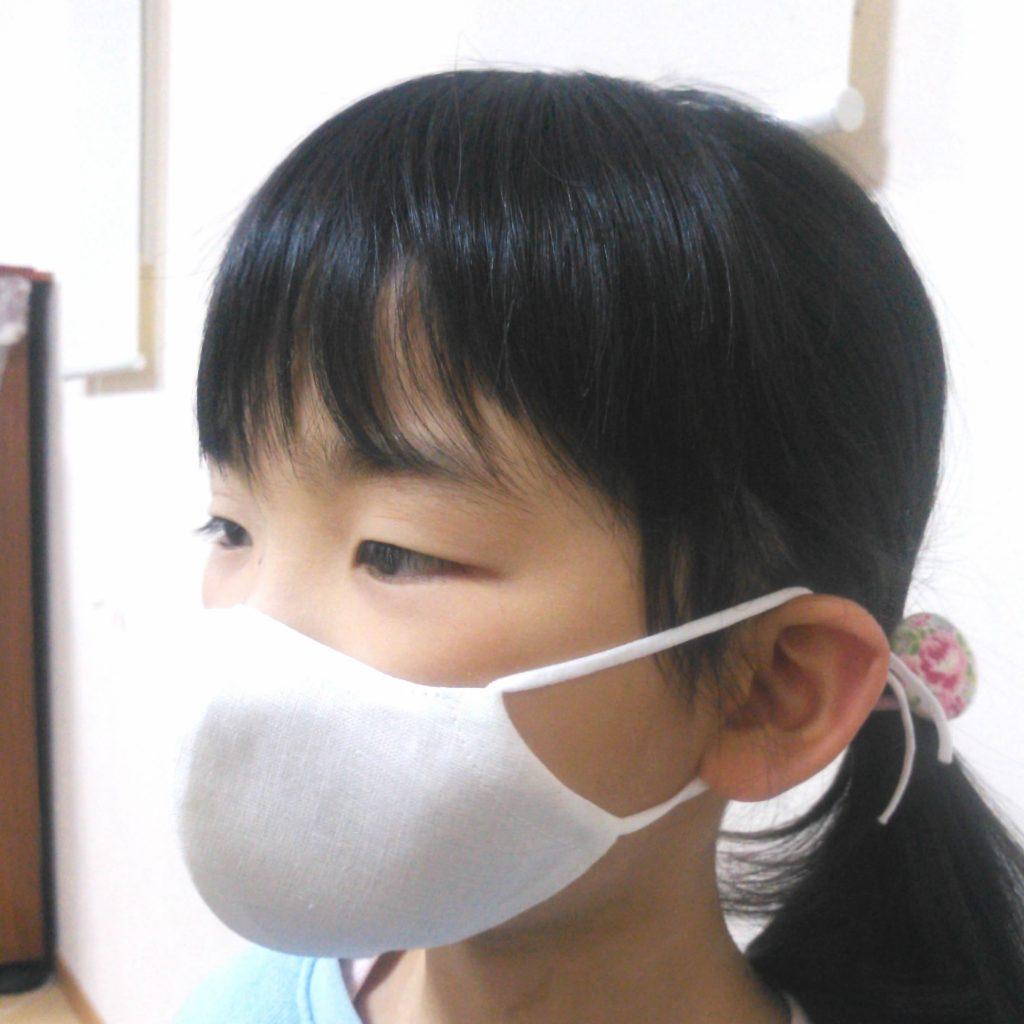 childmask