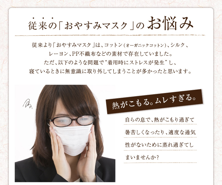 hemp_mask_4