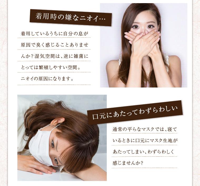 hemp_mask_5